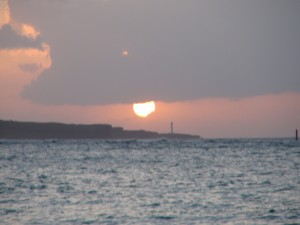 Un blog de plus sur Okinawa??? dans informations générales dsc00310-300x225