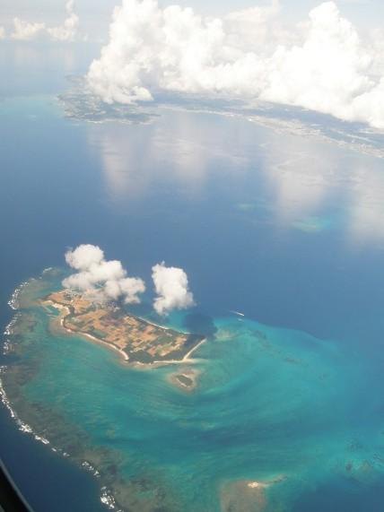 L'Île de Tsuken    dans informations générales 82803