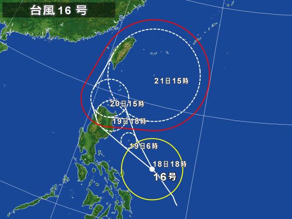 typhon 16