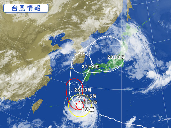 typhon 12