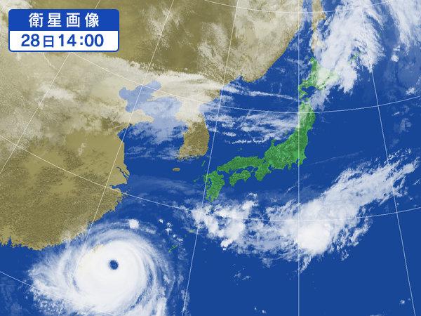 typhon 21